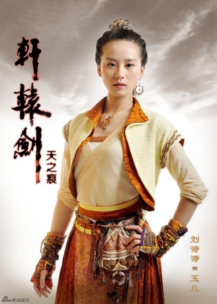[Thông Tin Phim] Hiên Viên Kiếm - Thiên Chi Ngân - Hồ Ca[2012] Sd10