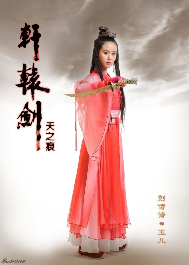 [Thông Tin Phim] Hiên Viên Kiếm - Thiên Chi Ngân - Hồ Ca[2012] Sd11