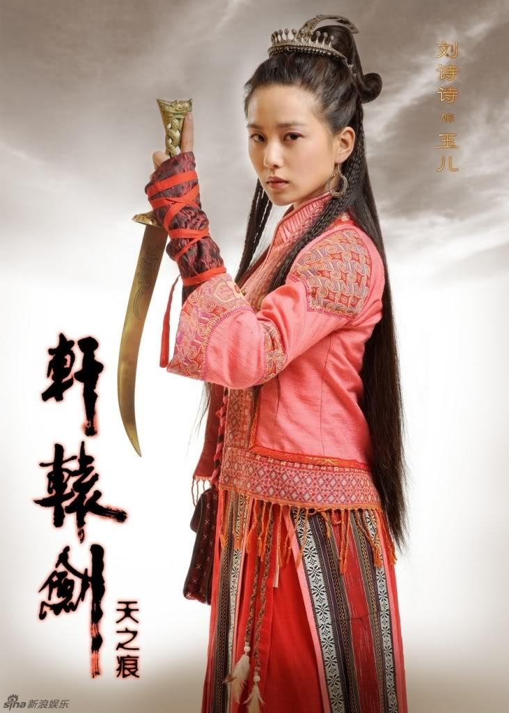 [Thông Tin Phim] Hiên Viên Kiếm - Thiên Chi Ngân - Hồ Ca[2012] Sd12