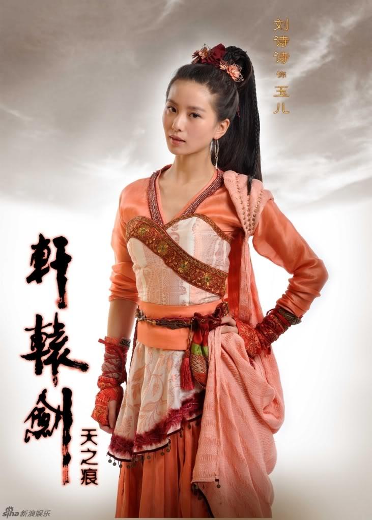 [Thông Tin Phim] Hiên Viên Kiếm - Thiên Chi Ngân - Hồ Ca[2012] Sd13