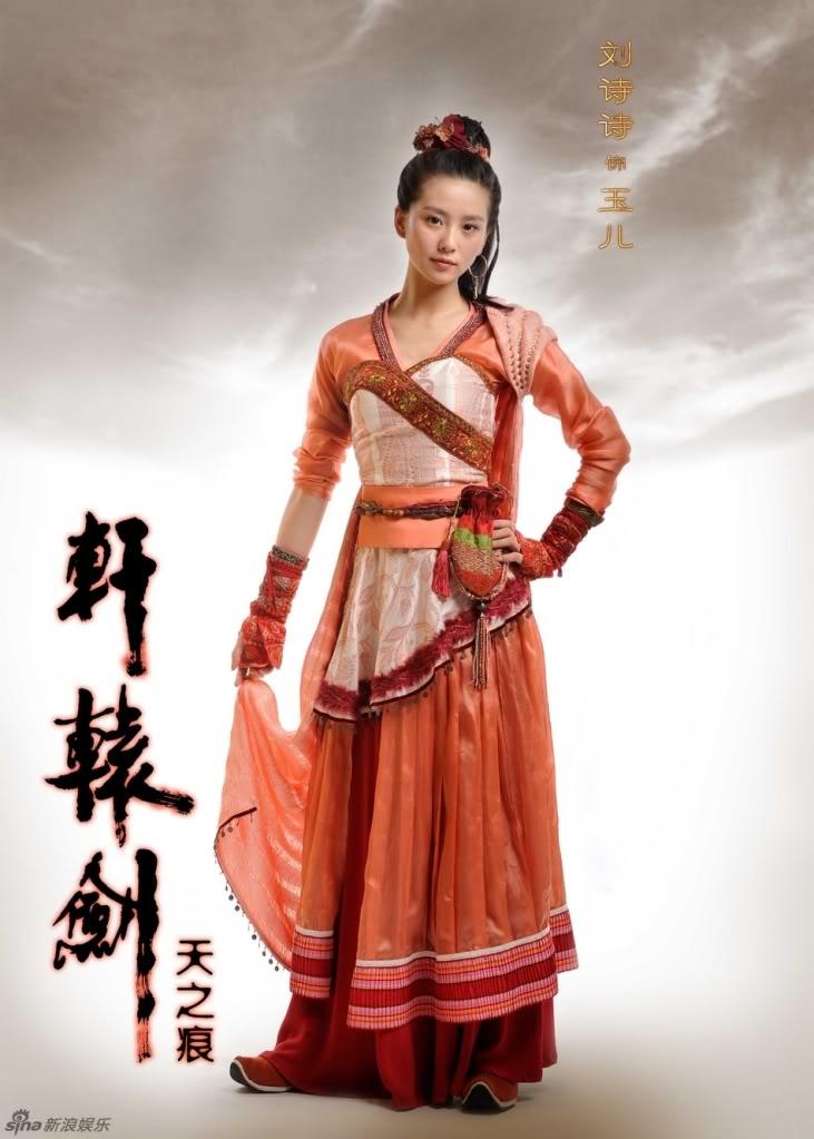 [Thông Tin Phim] Hiên Viên Kiếm - Thiên Chi Ngân - Hồ Ca[2012] Sd14