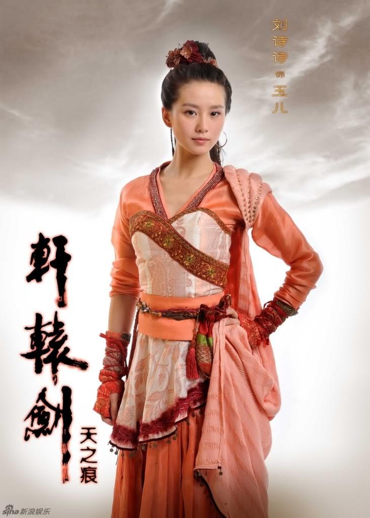 [Thông Tin Phim] Hiên Viên Kiếm - Thiên Chi Ngân - Hồ Ca[2012] Sd15