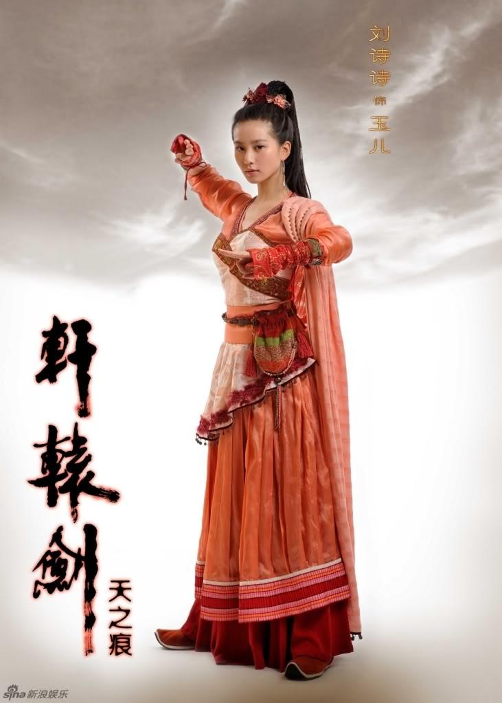 [Thông Tin Phim] Hiên Viên Kiếm - Thiên Chi Ngân - Hồ Ca[2012] Sd16