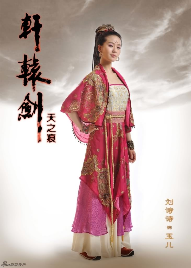 [Thông Tin Phim] Hiên Viên Kiếm - Thiên Chi Ngân - Hồ Ca[2012] Sd2