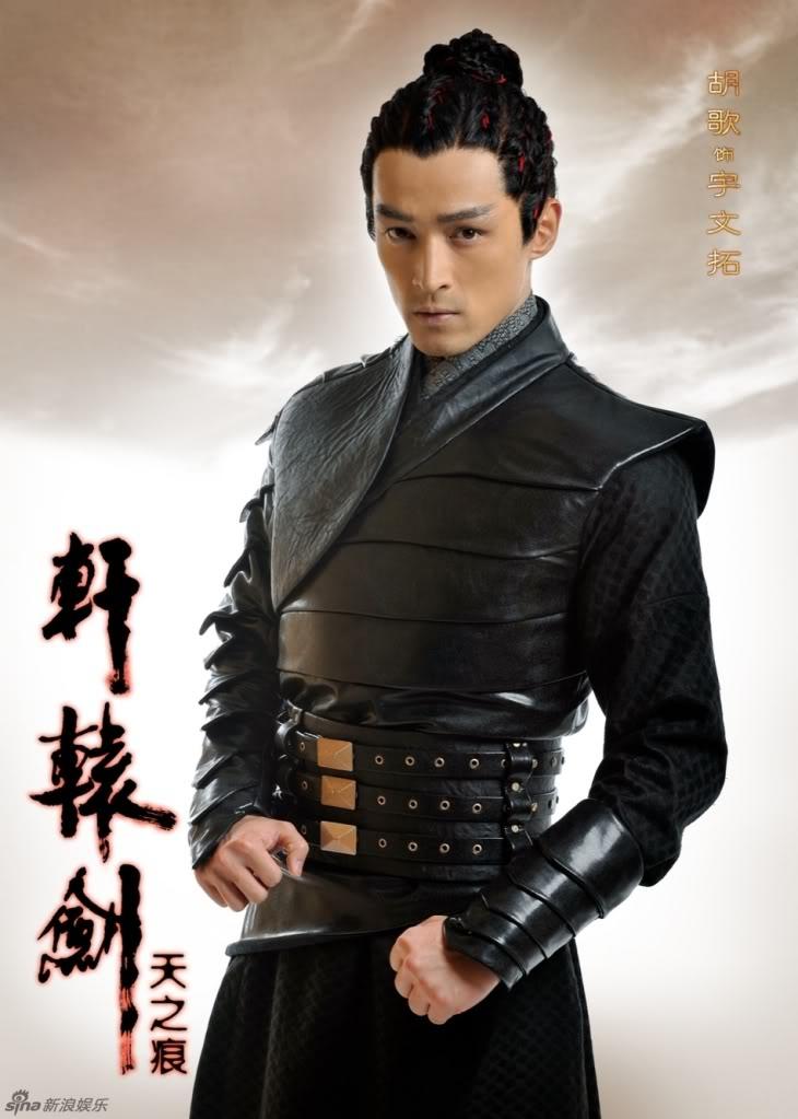 [Thông Tin Phim] Hiên Viên Kiếm - Thiên Chi Ngân - Hồ Ca[2012] Sd20