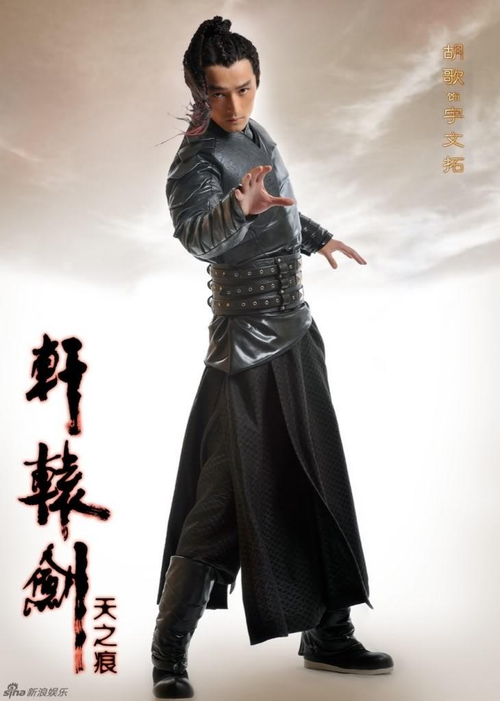 [Thông Tin Phim] Hiên Viên Kiếm - Thiên Chi Ngân - Hồ Ca[2012] Sd21