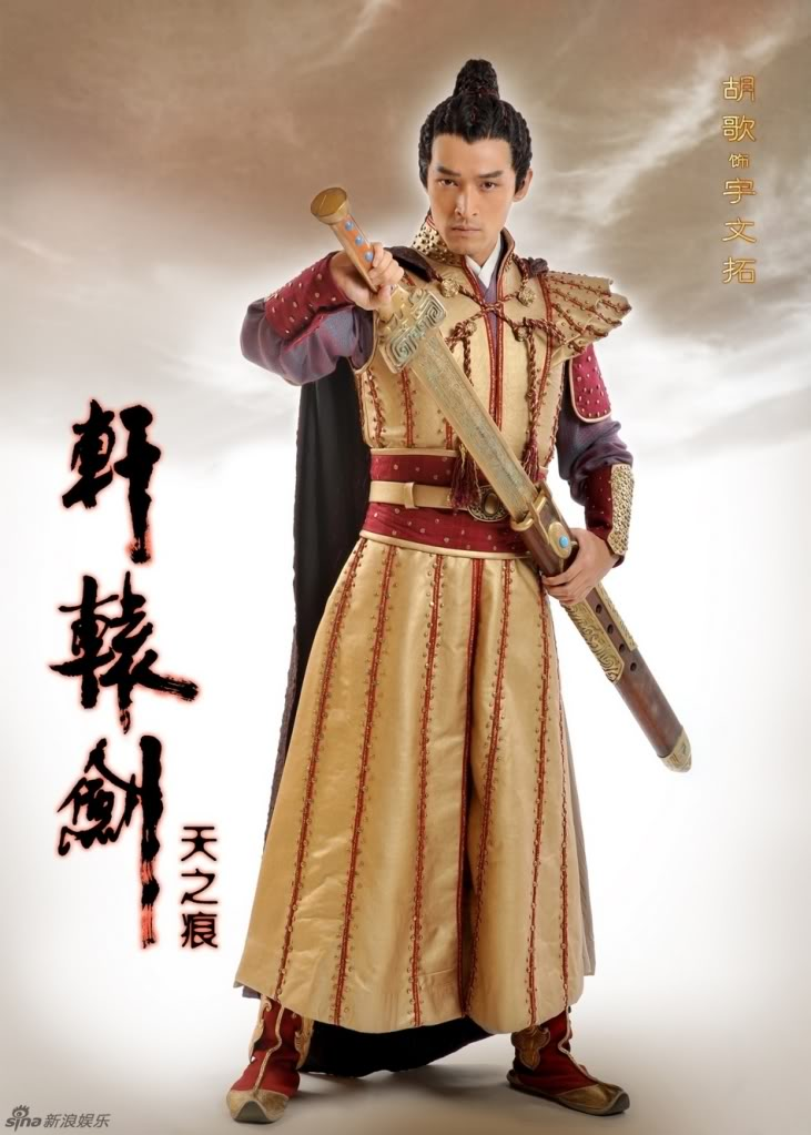 [Thông Tin Phim] Hiên Viên Kiếm - Thiên Chi Ngân - Hồ Ca[2012] Sd24