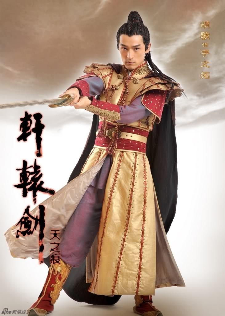 [Thông Tin Phim] Hiên Viên Kiếm - Thiên Chi Ngân - Hồ Ca[2012] Sd25