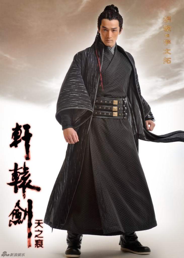 [Thông Tin Phim] Hiên Viên Kiếm - Thiên Chi Ngân - Hồ Ca[2012] Sd26
