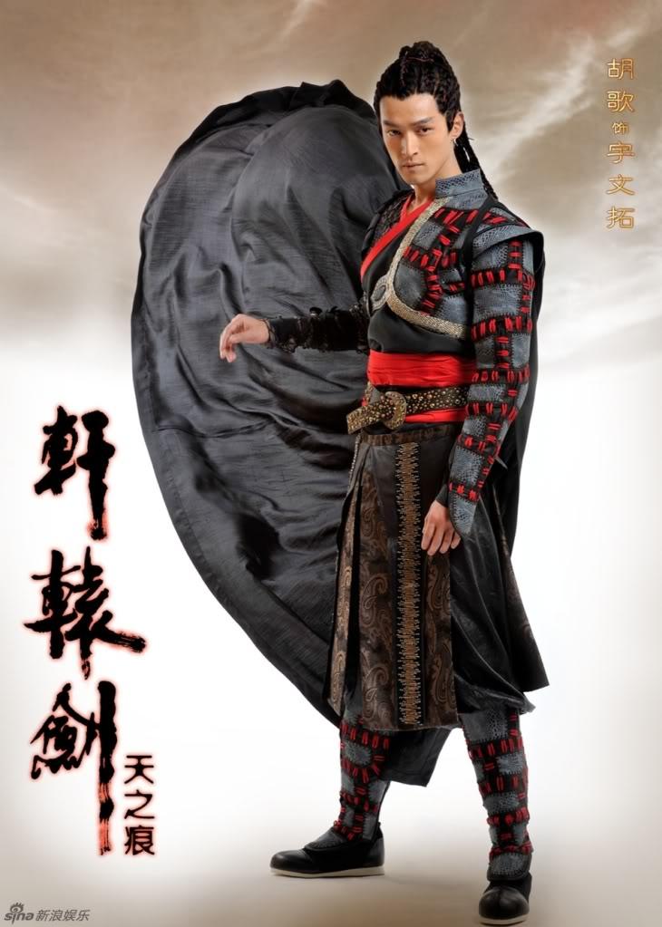 [Thông Tin Phim] Hiên Viên Kiếm - Thiên Chi Ngân - Hồ Ca[2012] Sd27