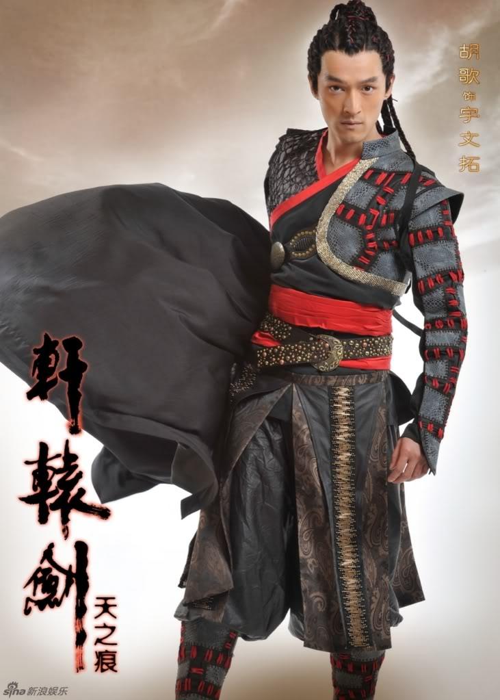 [Thông Tin Phim] Hiên Viên Kiếm - Thiên Chi Ngân - Hồ Ca[2012] Sd28