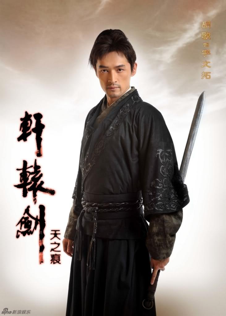[Thông Tin Phim] Hiên Viên Kiếm - Thiên Chi Ngân - Hồ Ca[2012] Sd29