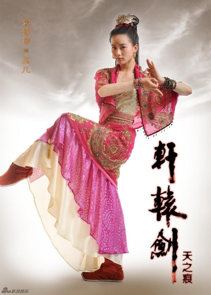[Thông Tin Phim] Hiên Viên Kiếm - Thiên Chi Ngân - Hồ Ca[2012] Sd3