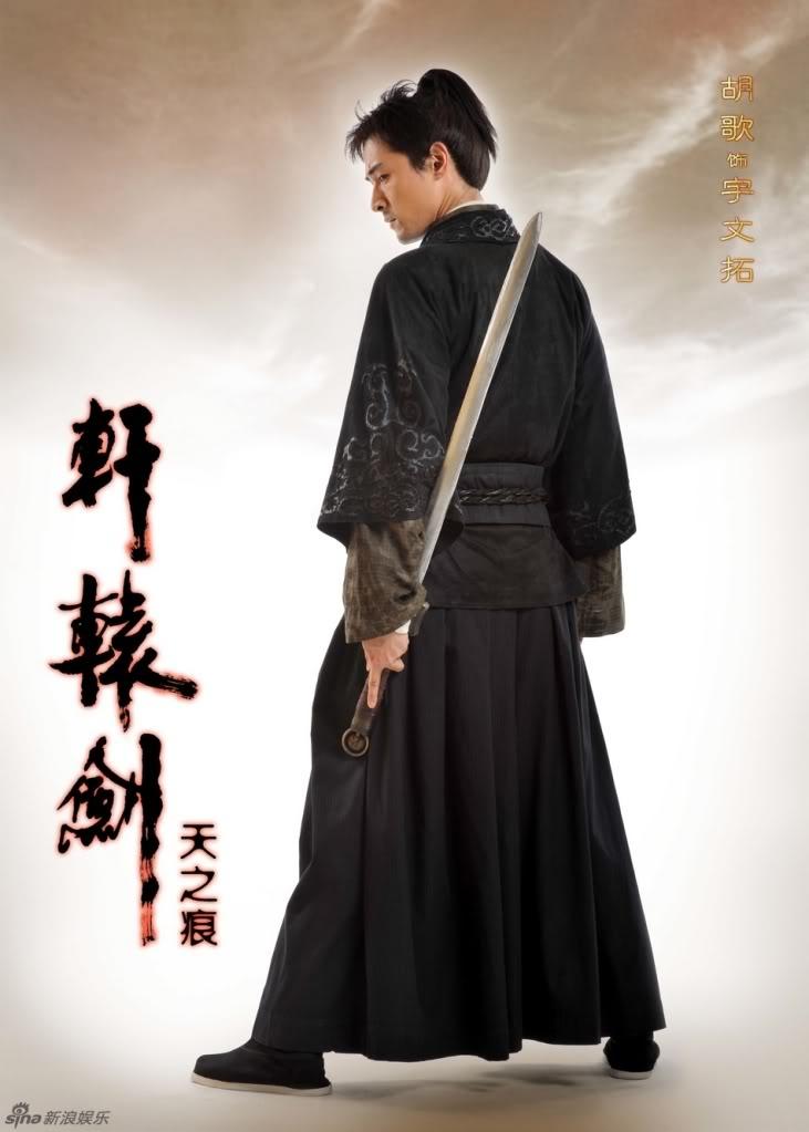 [Thông Tin Phim] Hiên Viên Kiếm - Thiên Chi Ngân - Hồ Ca[2012] Sd30
