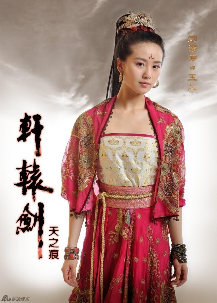 [Thông Tin Phim] Hiên Viên Kiếm - Thiên Chi Ngân - Hồ Ca[2012] Sd4