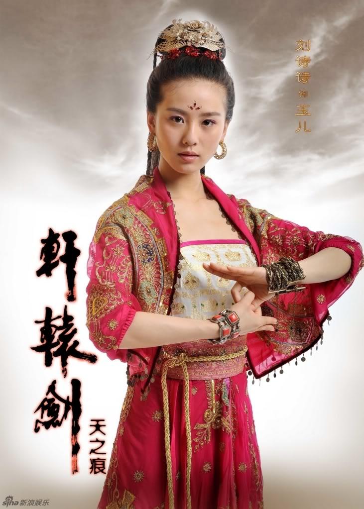[Thông Tin Phim] Hiên Viên Kiếm - Thiên Chi Ngân - Hồ Ca[2012] Sd5
