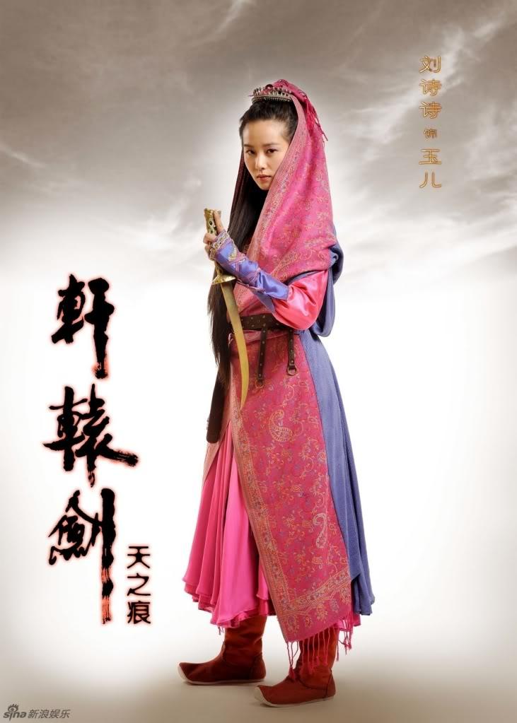 [Thông Tin Phim] Hiên Viên Kiếm - Thiên Chi Ngân - Hồ Ca[2012] Sd6