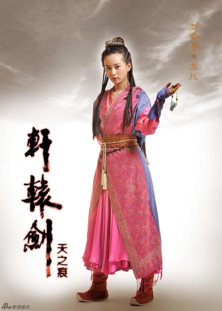 [Thông Tin Phim] Hiên Viên Kiếm - Thiên Chi Ngân - Hồ Ca[2012] Sd7