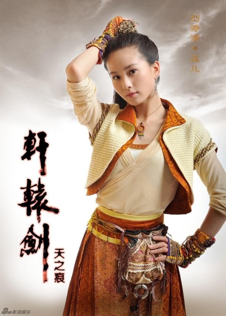[Thông Tin Phim] Hiên Viên Kiếm - Thiên Chi Ngân - Hồ Ca[2012] Sd8