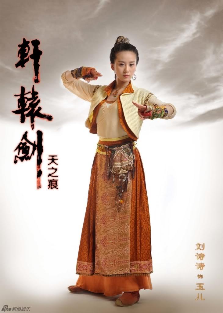[Thông Tin Phim] Hiên Viên Kiếm - Thiên Chi Ngân - Hồ Ca[2012] Sd9