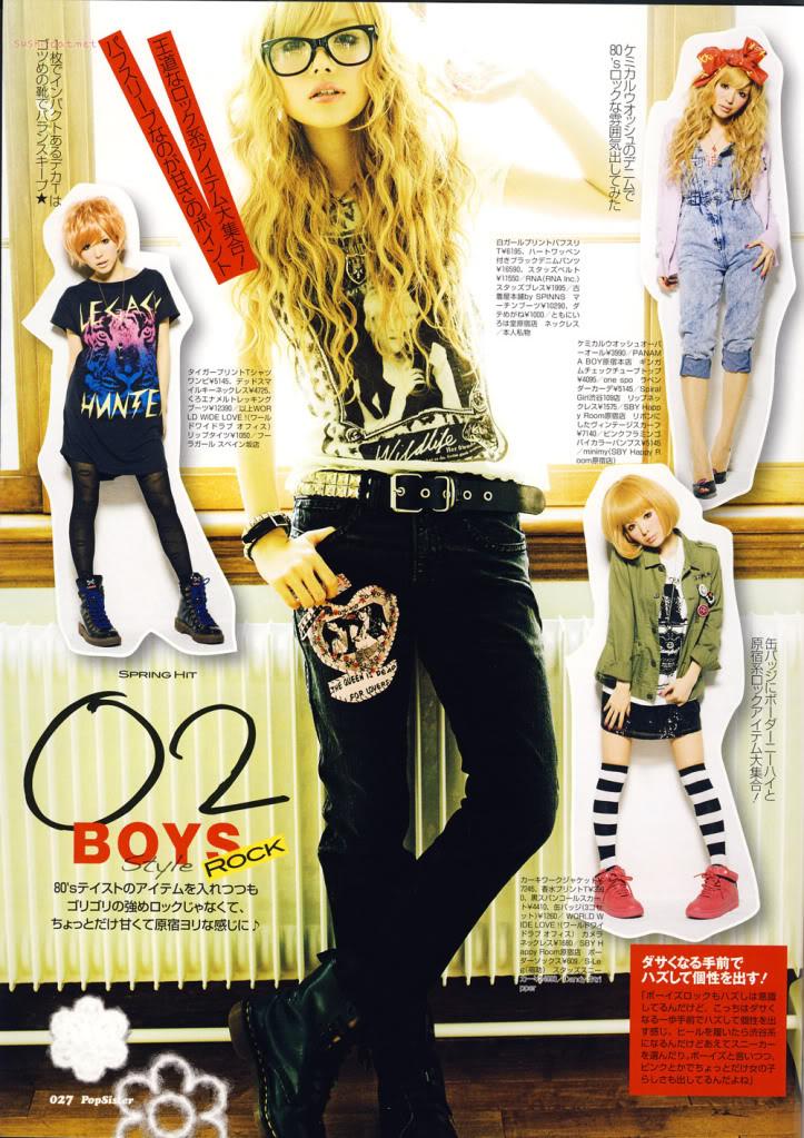 your gyaru idol Popsister_june09_21