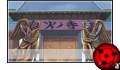◄•Templo Naoru•►