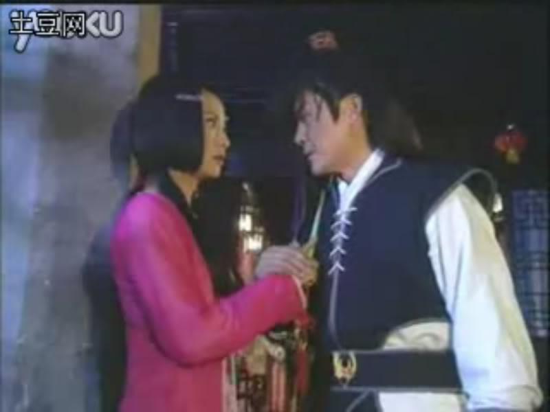 Tao Hong   Đào Hồng   陶红 Ahng
