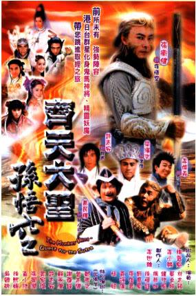Jimmy Lin - Lâm Chí Dĩnh (林志颖) Tethien
