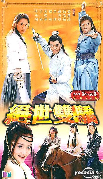 Jimmy Lin - Lâm Chí Dĩnh (林志颖) L_p1002494734