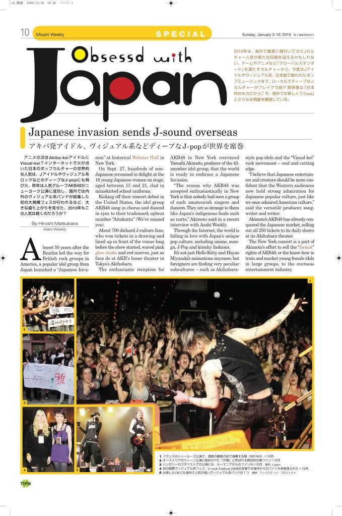 Asahi Weekly Asahi