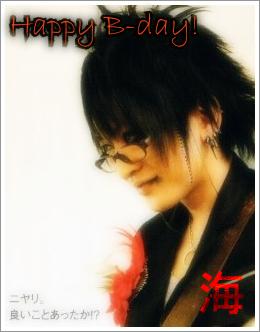 Feliz Cumpleaños Umi!!!  Imagen2