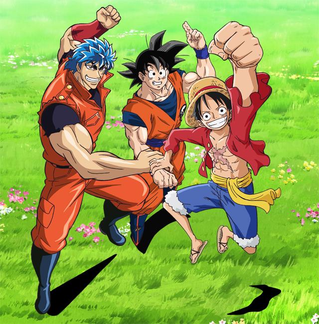 Toriko, One Piece, Dragon Ball Z Anime Crossover  Dbztorikoonepiece_zps9ece651e