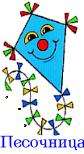 """Выпуск работ факультета """"Глициния """"Облачко"""""""" 9ef4872b1b6ca7b87e12e623d3d6ecbe"""