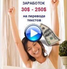Time is Money - Доступ к приглашению 600e9162377cfa4bfbe9547c6b37a6e4