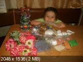 """Хвастушка игра-обмен подарками """"Госпожа Метелица""""  1384ff58a1c83cdc6bb90d53ad698998"""