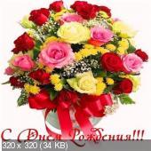 Поздравляем с Днем Рождения Ольгу (Олька) B7d60fec5e867e9c8131a02b0e30e2dc