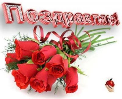 Поздравляем с Днем Рождения Киру (kira@@@) A2cd8aac6b1499575b06949487891a8f