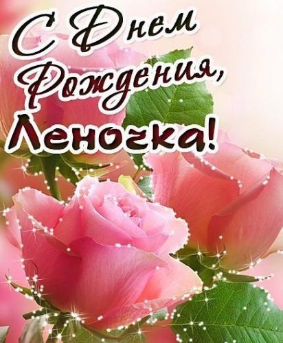 Поздравляем с Днем Рождения Елену (skarabeya) E32cd33c5b0a1f429c8eb9fc4d0633e8