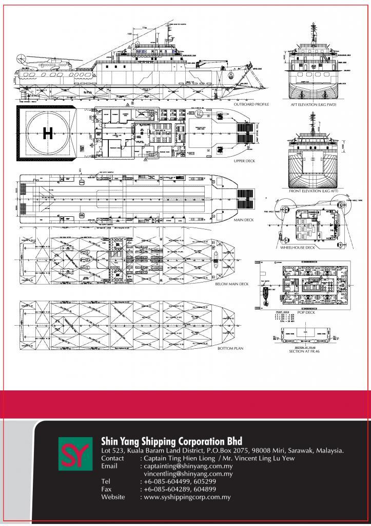 Buques Logisticos - Página 43 80mNavyShip_2_zpsf7ad0e85