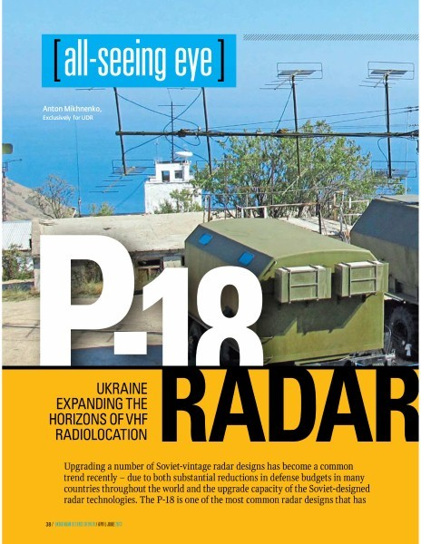 Libros digitales, cursos, talleres P18_radar_UDR-02-2013_zpsyqqm9yez