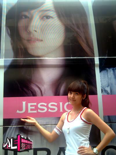 [Pic] Jessica 200798133348