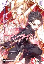 Sword Art Online SAOportada04ChibiFinformacion