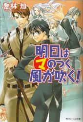 Actualizaciones recientes del Foro Novel04cover