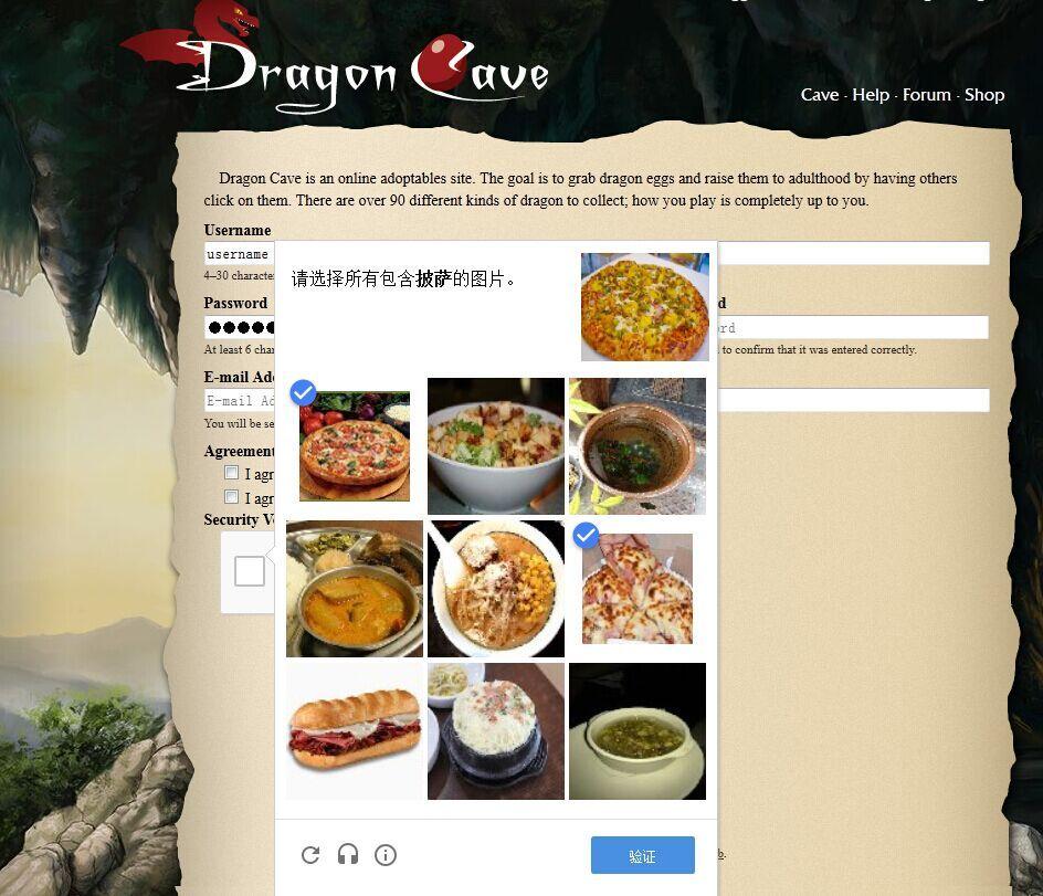 【养龙教程】【Dragcave】DC养龙完全攻略 3_zpsn5ilmilo