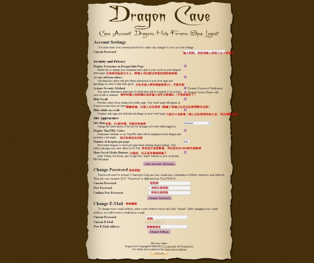 【养龙教程】【Dragcave】DC养龙完全攻略 53778F748BBE5B9A1_zpsc8806faf