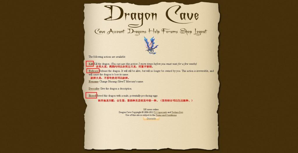 【养龙教程】【Dragcave】DC养龙完全攻略 59279F9964CD4F5C_zpsdfe4bfcf