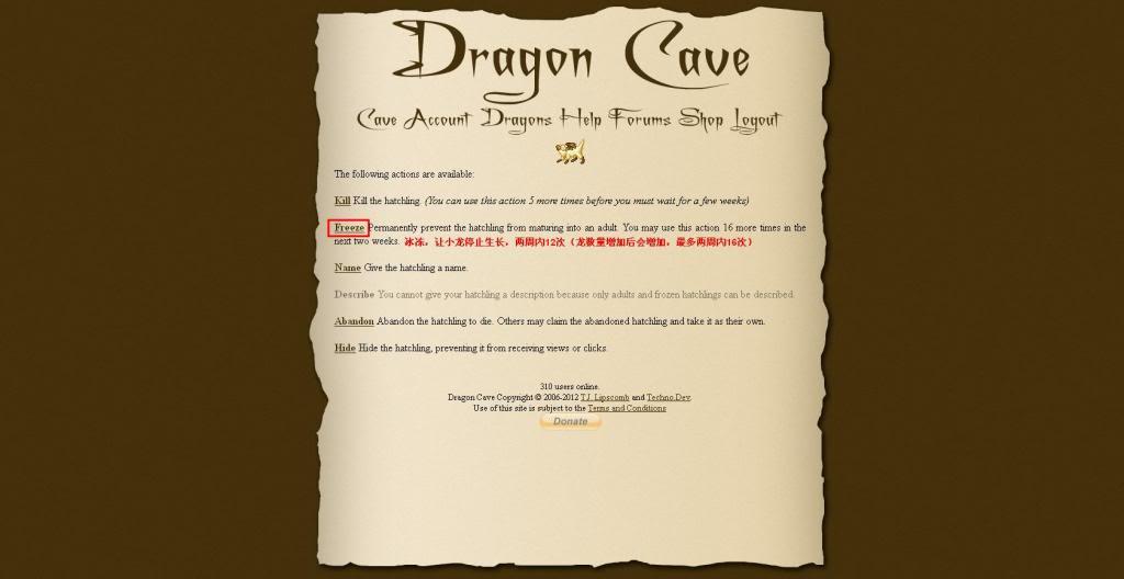 【养龙教程】【Dragcave】DC养龙完全攻略 5C0F9F9964CD4F5C_zpsa98e96fd
