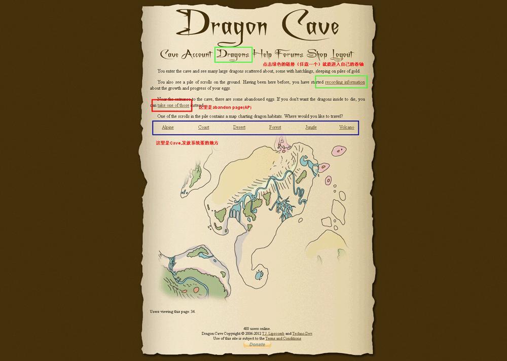 【养龙教程】【Dragcave】DC养龙完全攻略 629386CB5730533A_zps92ee99cd