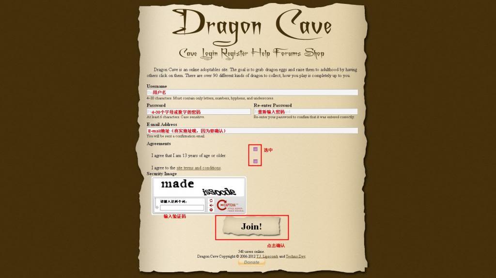 【养龙教程】【Dragcave】DC养龙完全攻略 6CE8518C2_zps67937b39