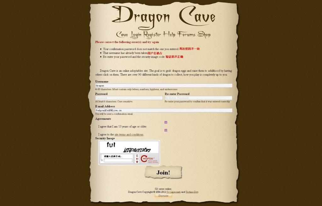 【养龙教程】【Dragcave】DC养龙完全攻略 6CE8518C3_zps176c9bfe
